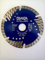 Круг отрезной алмазный125*22.2мм PRAKTA-TURBO PROTECTEDдля бетона,камня