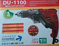 Дрель ИЖМАШ INDUSTRIALLINE DU-1100 (2800 об/мин)