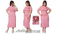 Женское платье с разрезами, ткань вискоза. Размер 50, 52, 54, 56. В наличии 3 цвета