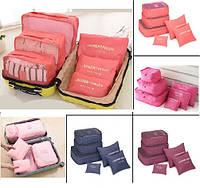 Набор сумок - органайзеров 3+3. Разные цвета