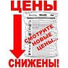 Скидка на металлорукава в ПВХ-оболочке -15%!!!!.