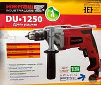 Дрель Ижмаш Industrial DU - 1250 ibd.  Патрон 13мм, фото 1