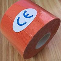 Кинезио тейп ( Kinesio Tape ) 5 см х 5 м, 7.5см х 5м, 10см х 5м оранжевый 5см х 5м