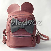 Молодежный модный рюкзак подросток девочка с ушками фуксия