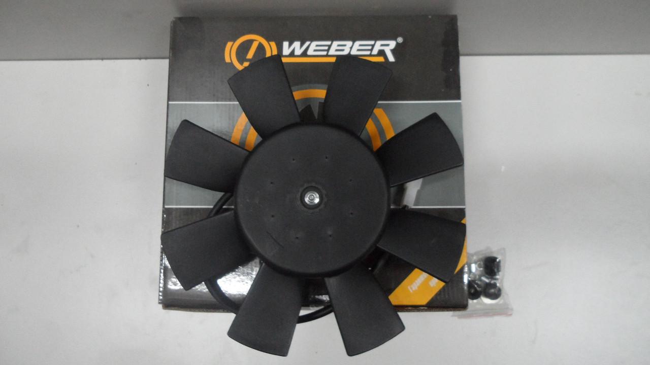 Вентилятор охлаждения радиатора ВАЗ2103,2105,2106,2107,2108,2109,21099  WEBER