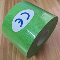 Кинезио тейп ( Kinesio Tape ) 5 см х 5 м, 7.5см х 5м, 10см х 5м зеленый 5см х 5м