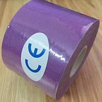 Кинезио тейп ( Kinesio Tape ) 5 см х 5 м, 7.5см х 5м, 10см х 5м фиолетовый 5см х 5м