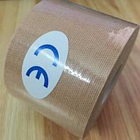 Кинезио тейп ( Kinesio Tape ) 5 см х 5 м, 7.5см х 5м, 10см х 5м телесный 5см х 5м