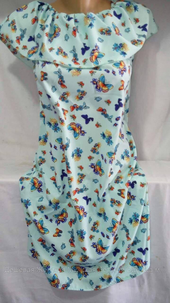 Женское легкое платье