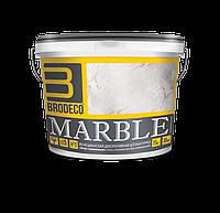 Декоративная штукатурка Brodeco Marble 15 кг. (венецианская штукатурка)