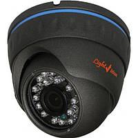 Уличная влагозащищённая купольная видеокамера VLC-4128DAC(gray)