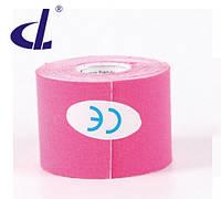 Кинезио тейп Kinesio tape DL 5 см х 5 м розовый