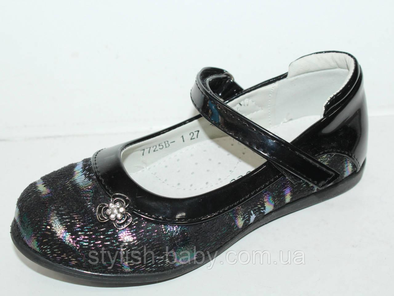 Детская обувь от производителя. Детские школьные туфли бренда Lilin Shoes для девочек (рр. с 27 по 32)