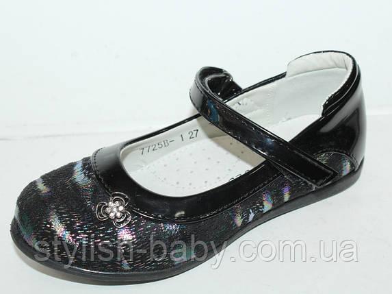 Детская обувь от производителя. Детские школьные туфли бренда Lilin Shoes для девочек (рр. с 27 по 32), фото 2