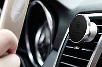 Держатель для телефона BASEUS в автомобиль