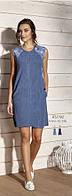Платье/халат летний синий махровый на змейке с карманами и отделкой на плечах Relax mode.