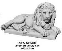 Садово-парковая скульптура «Лев лежачий» (правый) 42х100 см, Н=56 см