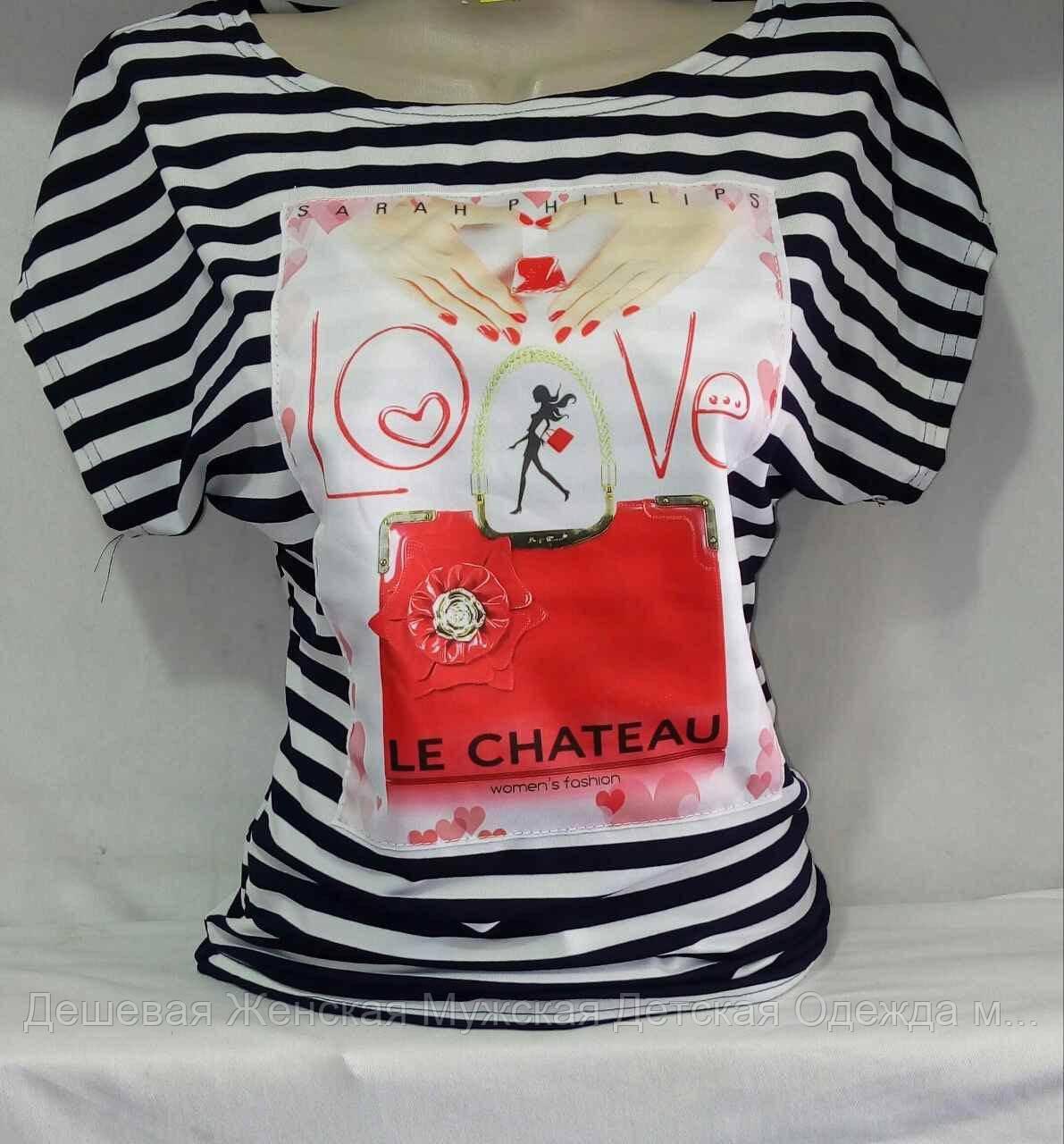 Модная футболка женская лето