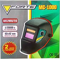 Маска сварочная хамелеон Forte МС-1000
