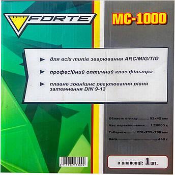Маска сварочная хамелеон Forte МС-1000, фото 2