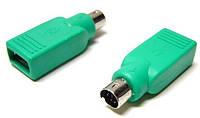 USB переходник USB 2.0 AF/PS2 для клавиатуры или мыши