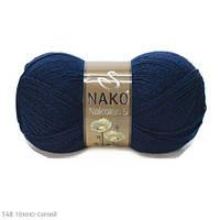 Пряжа Nako Nakolen 5 Тёмно-синий