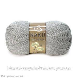 Пряжа Nako Nakolen 5 Серый