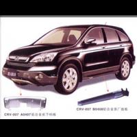 Honda CRV 2007-2013 защита двигателя, алюминий.