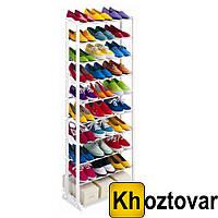 Полка для обуви | Стеллаж на 30 пар | Amazing Shoe Rack