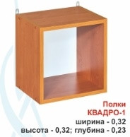 Набор столов для офиса 3 система Твист  (Абсолют) ххмм