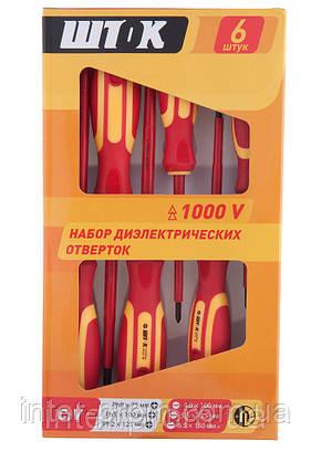Набор отвёрток из 6 шт, 1000V, фото 2
