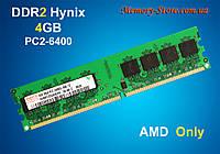 Оперативная память Hynix DDR2 4Gb PC-6400 800MHz, AMD only!