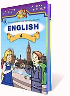 Англійська мова 4 клас Калініна Генеза