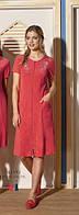 Платье/халат летний красный махровый на змейке с карманами и вышивкой Relax mode.