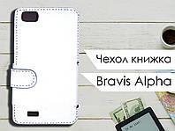 Чехол книжка для Bravis Alpha