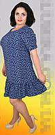 """Нарядное женское платье """"1321"""""""