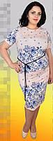 """Нарядное женское платье """"1322"""""""