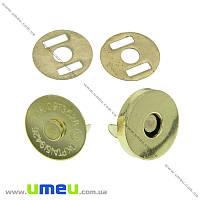 Замок-кнопка магнитная, Золото, 14 мм, 1 шт (BAG-002371)