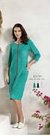 Платье/халат летний бирюзовый махровый на змейке с карманами и контрастным воротом Relax mode.