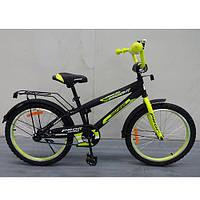 """Велосипед детский Profi G2051 Inspirer 20""""."""
