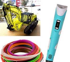 PLA пластик для 3D ручки v