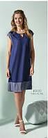 Платье летнее cинее с купоном с геометрическим рисунком Relax mode.