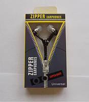 Наушники на молнии Zipper Earphones v
