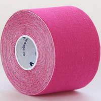 Кинезио тейп Kinesio tape DL 5 см х 5 м QUICK DRYING розовый