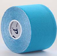 Кинезио тейп Kinesio tape DL 5 см х 5 м QUICK DRYING голубой