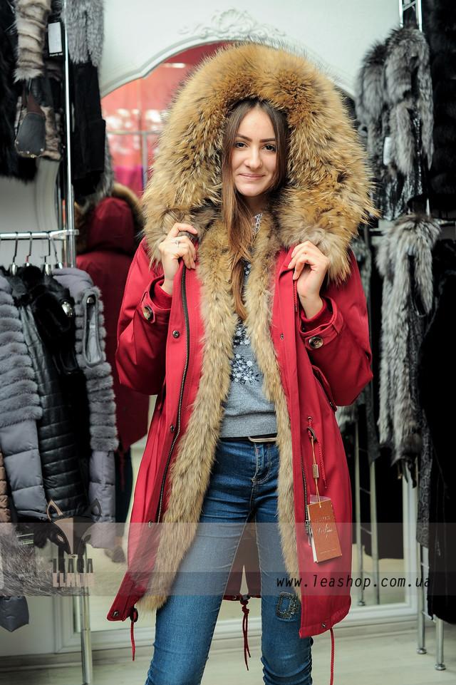 Дешевые женские зимние куртки