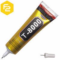 T8000 - 50мл - прозрачный клей-герметик быстрого действия Zhanlida с дозатором для поклейки рамок iphone