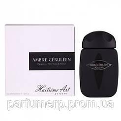 Huitieme Art Ambre Ceruleen Black Bottle (50мл), Unisex Парфюмированная вода  - Оригинал!