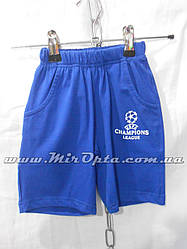 Детские шорты для мальчика (92 - 116 см) купить оптом со склада 7км