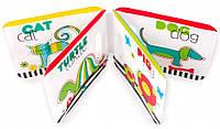 Игрушка-книжечка мягкая с пищалкой Цветные зверюшки, Canpol babies